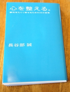 写真.JPGのサムネール画像のサムネール画像